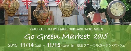 Go Green Market参加