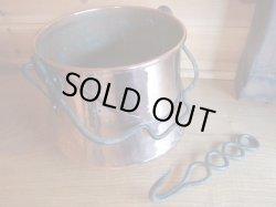 画像1: アンティーク風 銅の器6 魔女の鍋&鎖付